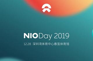 蔚来NIO Day将于12月底举办 又有新品发布?