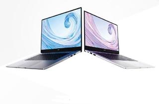 华为MateBook D Linux版今日开售 售价3599元