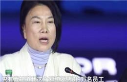 董明珠出席2019中国企业家博鳌论坛 谈及网红现象