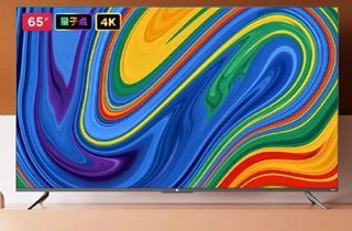 小米电视5 Pro开售日期确定 起售价3699元