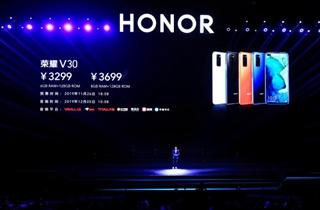 荣耀V30正式开售 起售价3299元