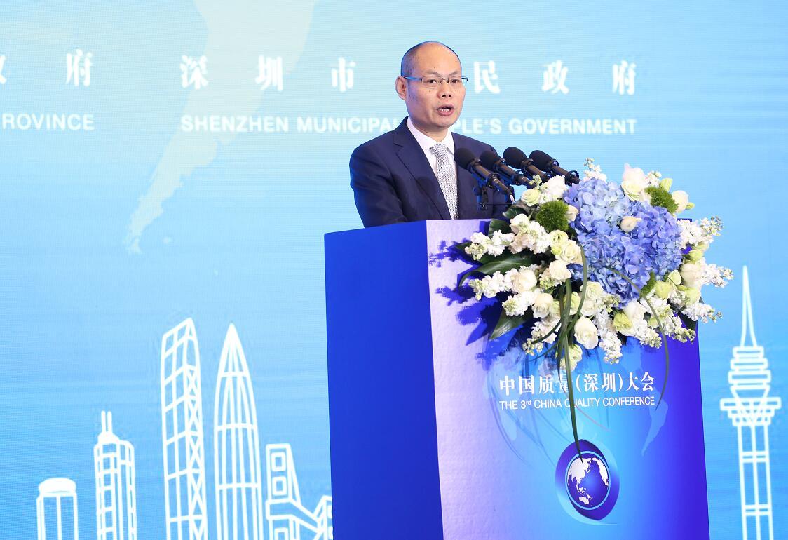 小米集团颜克胜:互联网赋能质量管理  助力推动中国经济发展进入质量时代