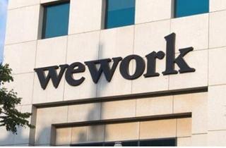 传高盛将为WeWork提供17.5亿美元的信贷额度计划