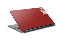 聯想推出首批中國女排專屬定制筆記本電腦 表白中國女排