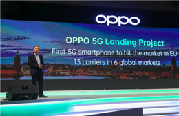 OPPO 5G CPE T1亮相 搭载高通骁龙X55 5G基带芯片