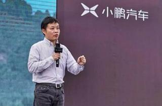 何小鹏:新能源电动车退补是好时机,对度过寒冬有更强信心