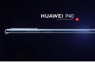 传华为P40 Pro或采用三挖孔设计 支持90Hz刷新率