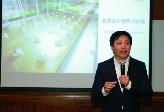 中国康复医学会听力康复专业委员会与瑞士国际听力学院及索诺瓦全球听力学院中国战略合