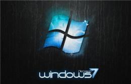 Windows 7最后一个官方补丁发布 微软正式结束了对支持其