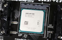 AMD 600系列主板首曝 或搭配第四代桌面锐龙4000系列处理器