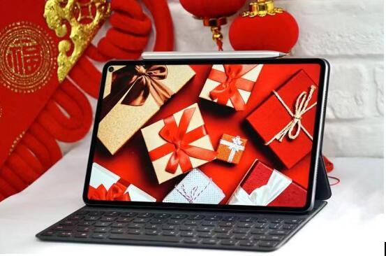 新春换机新选择 华为MatePad Pro不容错过