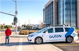 AutoX宣布完成新一轮数千万美金规模的Pre-B轮融资
