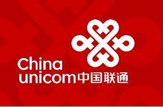 中国联通:2019年4G用户数累计净增长3384.1万户