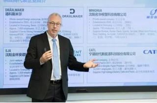FF:任命Benedik为全球供应链高级副总裁