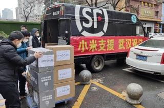 口罩+温度计,大年初一,小米把这些物资送到武汉