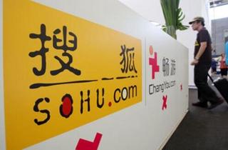 搜狐:擬以5.79億美元將暢游私有化