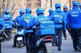 """饿了么开通""""新春极速上线""""服务 商家最快申请当天开通"""