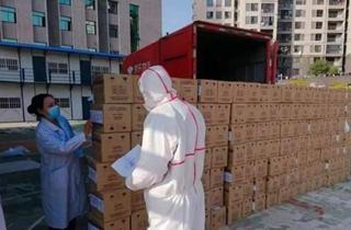 京东:已累计投入2亿元支持抗击肺炎疫情