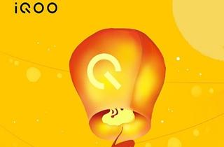 iQOO将推出UFS 3.1手机 于2月亮相