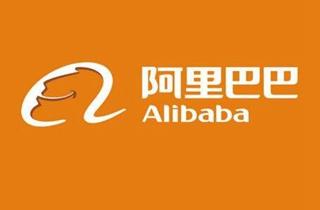 阿里巴巴发布告商家书:将扶助中小企业发展