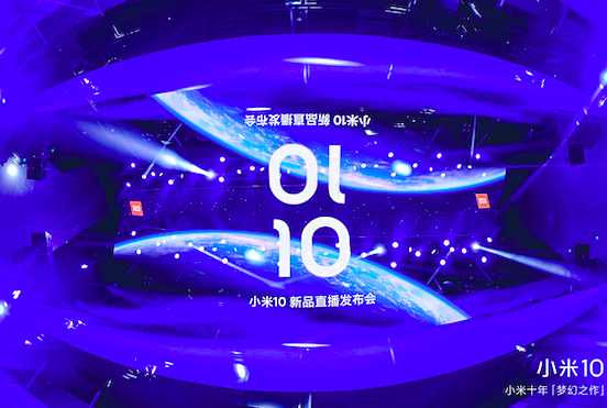 【直播--已结束】小米10 新品发布会视频回顾