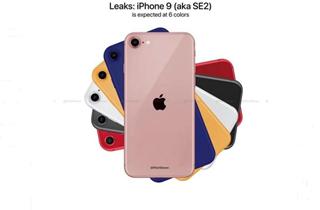 iPhone SE 2渲染图曝光 共六款配色