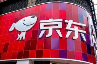 京东CFO宣布退休 由现任京东集团高级副总裁许冉接任