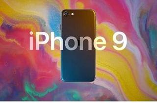 传苹果将线上发布iPhone 9 目前已经在郑州富士康试产