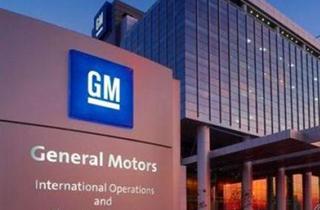 通用汽车将打造电动汽车平台 为全系品牌生产电动汽车