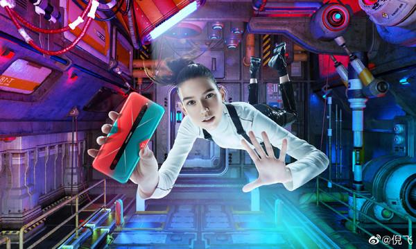 努比亚红魔5G游戏手机全新配色官宣  专为女玩家准备靓丽火星红