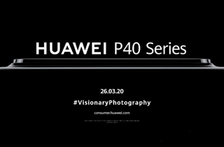 华为P40系列发布时间确定:3月26日正式发布