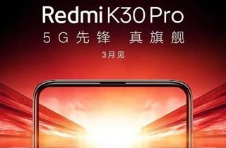 Redmi K30 Pro将早于华为P40系列之前发布