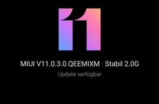 小米MIX 3国际版获MIUI 11稳定版更新