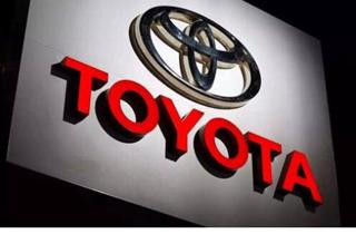 丰田汽车向银行申请总额为1万亿日元信贷额度