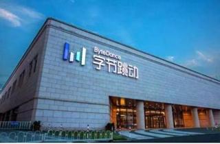 传老虎基金已成为字节跳动股东 投资规模并未透露
