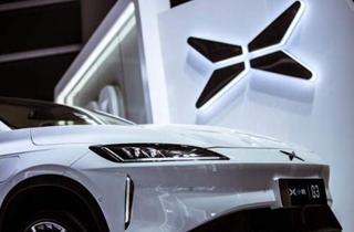 小鹏汽车成立产业控股公司 注册资本5亿元