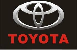 因燃油泵缺陷 豐田和雷克薩斯在華召回約25.6萬輛