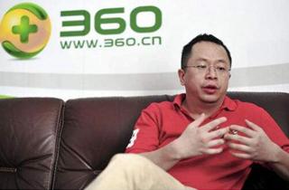 360金融运营主体公司发生工商变更 周鸿祎卸任360金融董事长