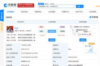 宁德时代联合易事特合资新公司正式成立 注册资本1亿人民币