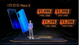 2698元起!iQOO Neo3发布 骁龙865处理器搭配144Hz竞速屏