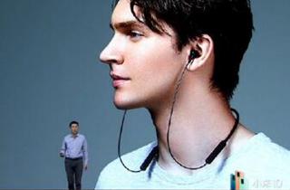 小米蓝牙耳机Line Free正式发布 售价199元