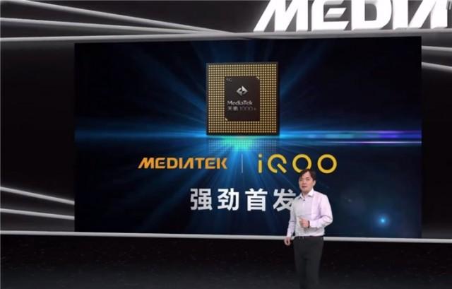 iQOO手机全球首发联发科天玑1000+处理器