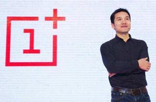 劉作虎:一加將擴充產品線,為更多用戶帶來好產品