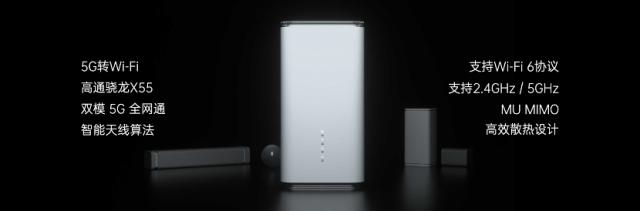 OPPO Reno4系列正式發布  深耕5G視頻手機賽道