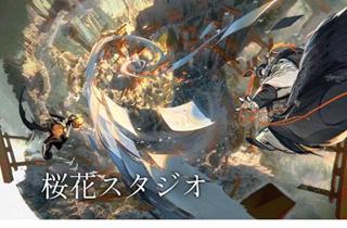 网易游戏:将在日本设立樱花工作室