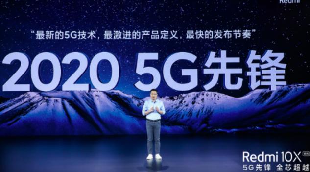 全民5G时代来临!5G手机再下探  市场迎来新爆发