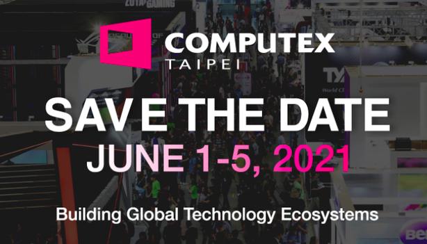 官宣:2020台北电脑展取消  将于明年6月1到5日举办