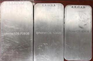 iPhone 12機模再曝光 依然是大劉海