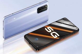 iQOO 3 Pro电竞手机配置曝光 搭载骁龙 865 Plus