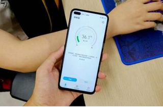 荣耀Play4 Pro红外测温版今日开售 售价2999元